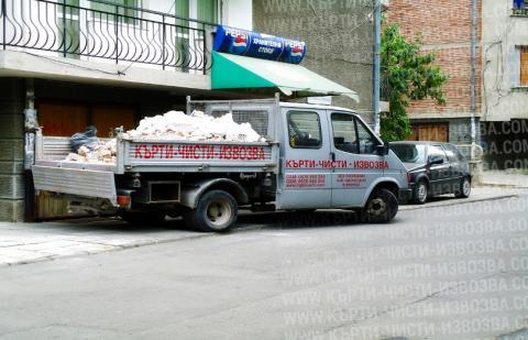 извозване на строителни отпадаци