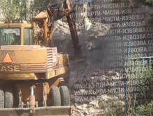снимка на събаряне на сграда