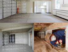 снимка почистване на мазета, тавани, дворове