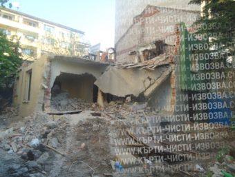 срутена сграда