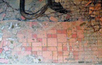 снимка къртена на мозайка