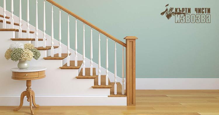 стълби