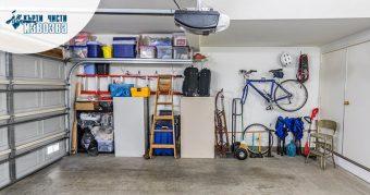 подреден гараж