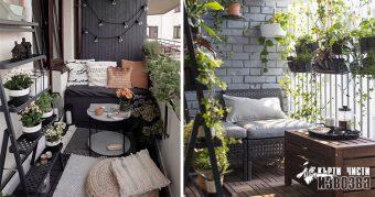 Актуални тенденции за малък балкон