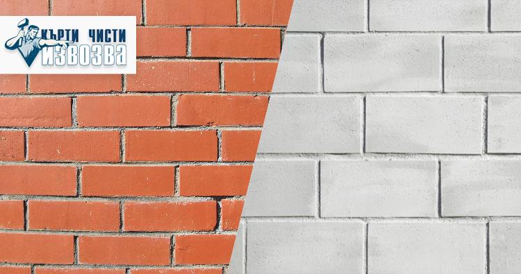 Червени тухли за строеж и YTONG блокове