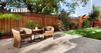 ограда за двора