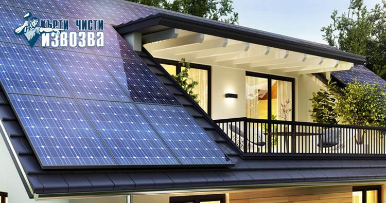 къща със соларни панели